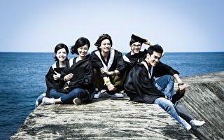 五人帮毕业照,左起为许玮甯、林心如、邹承恩、谢佳见、杨一展。(公视提供)