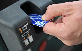 美國大型連鎖零售商Target的數據庫被攻擊後,發卡銀行已經更換了200萬張信用卡。(AFP)