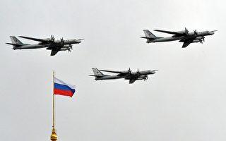 俄轰炸机逼近 英战机升空拦截