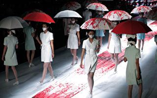 北京時裝展 「護士」戴口罩撐傘引聯想