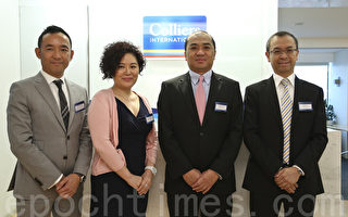 高力國際:投資以亞洲市場為重要目標