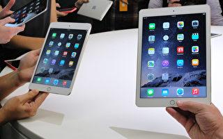 傳iPad Pro配12.2吋顯屏 沒想像中大