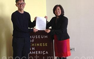 10月3日孟昭文(右)宣布将提案,就表彰修建北美第一条大陆铁路的华工发行纪念邮票。(林丹/大纪元)