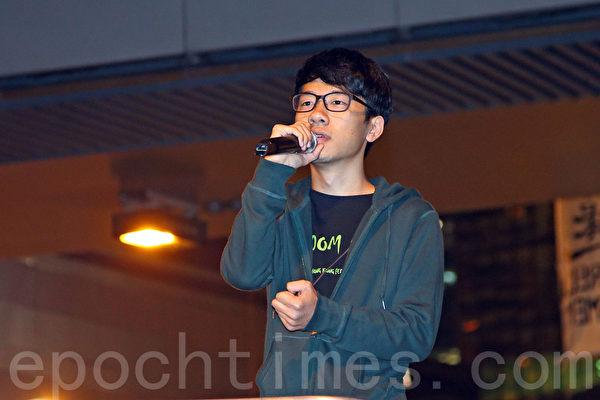 香港學聯常委羅冠聰表示訪京日期及人選未定。(潘在殊/大紀元)