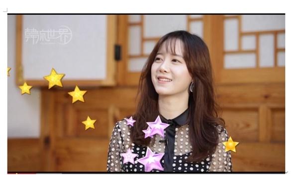 2009年韓劇《花樣男子》成功在亞洲地區打響知名度,劇中的女主角金絲草,這位彷彿從漫畫裡出來的女孩,可愛又大膽的形象為她贏得大量粉絲。(新唐人電視台網路截圖)