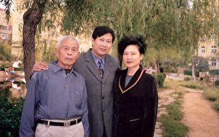 青岛法轮功学员陆雪琴(右)遭中共迫害前与家人的合影。(明慧网)