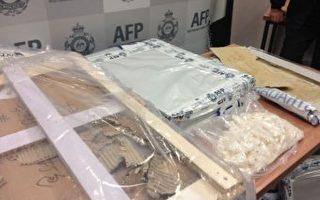 調查報告對更多年輕人使用冰毒的現象表示擔憂。圖為,澳洲警方日前在一次行動中繳獲了65公斤估計市值為4300萬澳元的冰毒。(澳洲紐省警方提供)