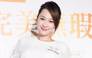 怀孕8个月的六月(蔡君茹)11月6日在台北出席活动,她分享老公李易每天贴心按摩,边擦边和肚里的宝宝说话。(陈柏州/大纪元)