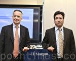 摩根大通亚洲及新兴市场首席股票策略师莫爱德表示,中共目前并未有公布'沪港通'的开通日期,他认为仅仅是比市场预期较迟开通,目前并没有迹象显示政策会取消。(余钢/大纪元)