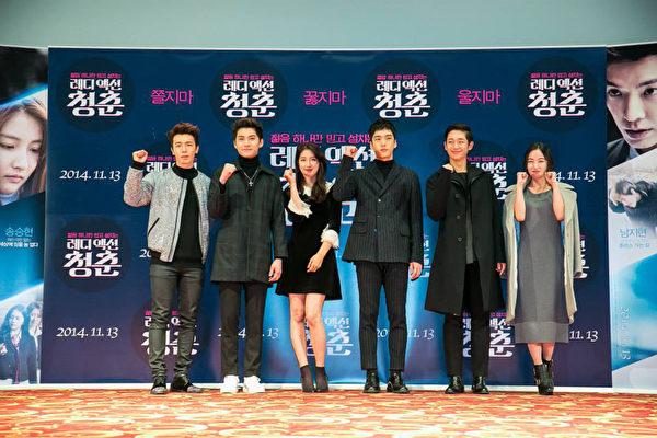 《骚动青春》韩国试片会,演员阵容一字排开,左起为Super Junior李东海、FTIsland宋承炫、4minute南智贤、具元、郑海仁、徐恩雅。(天马行空提供)