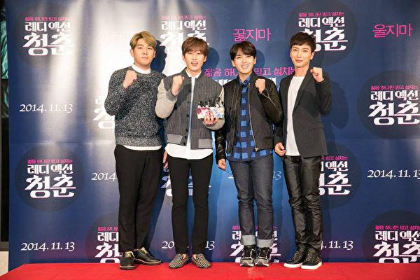 Super Junior成员站台:左起为强仁、银赫、厉旭、利特。(天马行空提供)