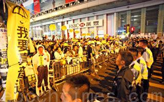 香港旺角佔領區星期四凌晨發生警民衝突。(潘在殊/大紀元)