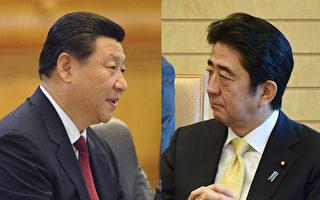 在中日双方正寻求缓解双边紧张关系之时,习近平和安倍在APEC会议期间会面的可能性大大提升。(AFP/大纪元合成)