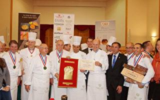 """法国""""厨师帽""""赛 非洲厨师夺冠"""
