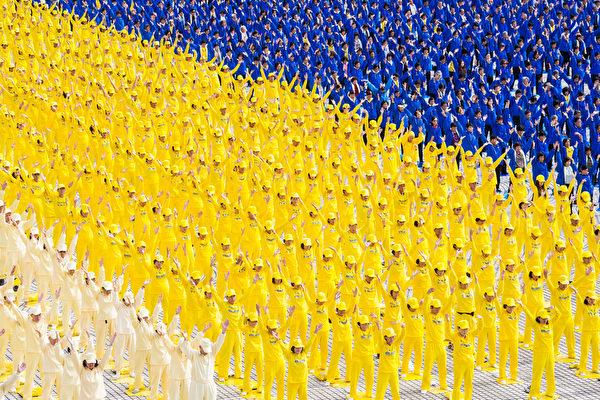 2014年11月8日,部分来自台湾、香港、韩国、日本、新加坡、越南、美洲、欧洲等地的法轮功学员近六千人,在台湾中正纪念堂自由广场前演炼法轮功5套功法。(陈柏州/大纪元)