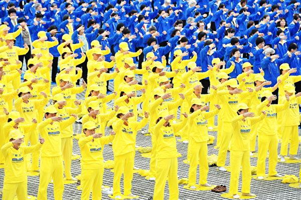 2014年11月8日,部分来自台湾、香港、韩国、日本、新加坡、越南、美洲、欧洲等地的法轮功学员近六千人,在台湾中正纪念堂自由广场前演炼法轮功5套功法。(孙湘诒/大纪元)