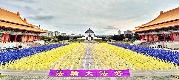 2014年11月8日,近6千名部分法轮功学员在自由广场演炼法轮功5套功法。(孙湘诒/大纪元)
