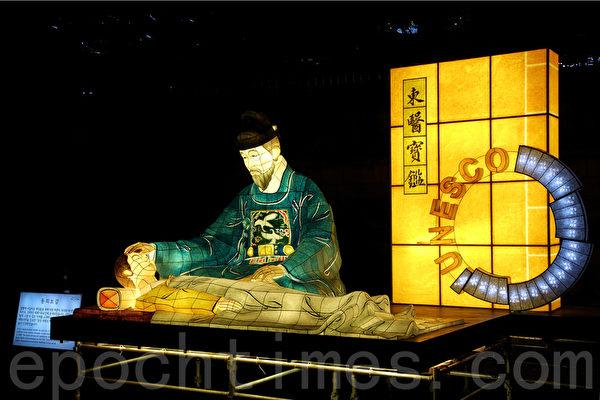 """一年一度的首尔""""灯节庆典""""2014年11月7日至11月23日在韩国首尔市中心举行。(全宇/大纪元)"""