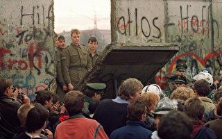 【名家專欄】柏林圍牆倒塌30年後 我們真的自由了嗎?