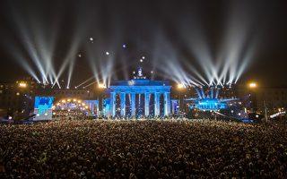 2014年11月9日,柏林圍牆倒塌25週年,布蘭登堡城門前廣場,聚集數萬民眾參加盛會。(ODD ANDERSEN/AFP/Getty Images)