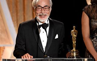 奧斯卡終身成就獎頒出 宮崎駿感謝和平