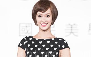"""艺人孟耿如11月11日在台北出席美妆活动,她自曝小时候喜欢化很浓的妆,""""很像京剧,很可怕、很糗。""""进演艺圈后反而喜欢淡雅有气质的裸妆。(陈柏州/大纪元)"""