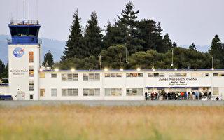 租60年 谷歌接管NASA硅谷机场