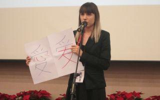 在中國大陸生活超過20年的莫塞(David Moser)認為學習普通話,不僅對外國人來說是難事,對中國人而言也不是易事。圖為參加2014年臺灣外籍學生華語文演講比賽的參賽者。(鍾元/大紀元)