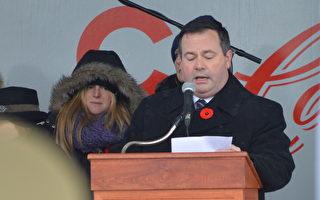 圖:2014年11月11日,在加拿大卡爾加里軍事博物館,舉辦了一年一度的榮軍節紀念活動。圖為加拿大就業與社會發展部長傑森·康尼。(羅賓/大紀元)