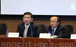 港大法律学院教授陈文敏(左)认为,今次公民抗命人士针对的是人大决议的不公义制度,而非香港的法律。旁为张达明。(蔡雯文/大纪元)