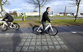荷蘭創舉 太陽能自行車道亮相