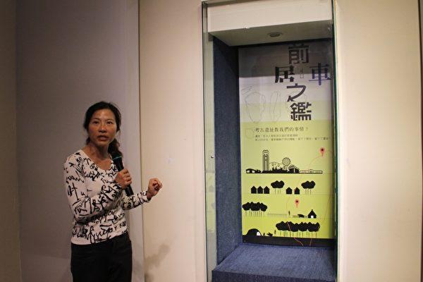 """嘉义市立博物馆特展""""前居之鉴--考古遗址山仔顶与下罟坑"""",做为对环境保育的反省与思考。(李撷璎/大纪元)"""