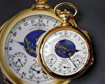 瑞士百達翡麗(Patek Philippe)1只構造超複雜的黃金懷表,11月11日在日內瓦拍賣會賣得2130萬美元(約新台幣6.5億元)。(FABRICE COFFRINI/AFP/Getty Images)