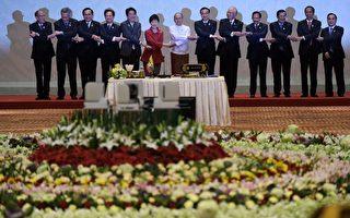 11月13日在緬甸首都的東南亞地區峰會上,中共提議建立一個國防熱線,以及向跟北京爆發海上紛爭的鄰國提供更大的經濟援助。(CHRISTOPHE ARCHAMBAULT/AFP)