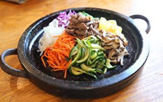 So Gong Dong Tofu & BBQ