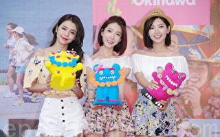 Dream Girls準備三種沖繩不同地方特色的招福獅送給沖繩縣長官。(黃宗茂/大紀元)