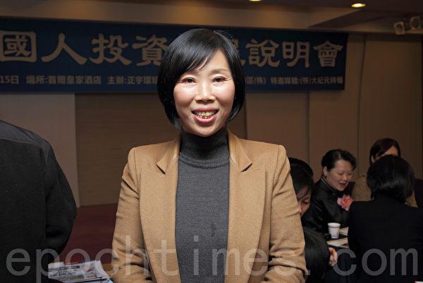 """韩国首期""""中国人投资移民说明会"""",11月15日在位于首尔的""""皇家酒店""""举办。韩国知名投资移民咨询师、""""大陆房地产中介所""""所长金渶淑现场分析了中国人投资趋势。(全宇/大纪元)"""