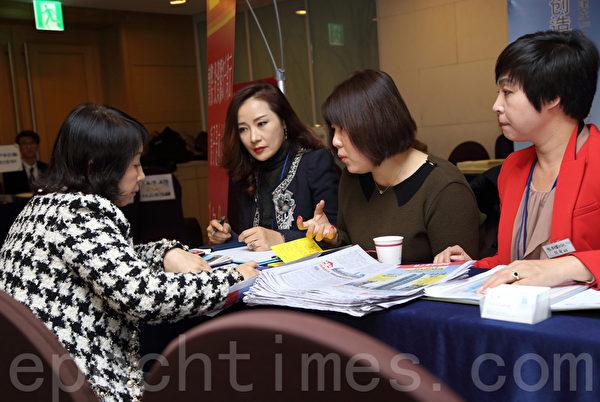 """韩国首期""""中国人投资移民说明会"""",11月15日在位于首尔的""""皇家酒店""""举办。图为大陆客商现场咨询。(全宇/大纪元)"""