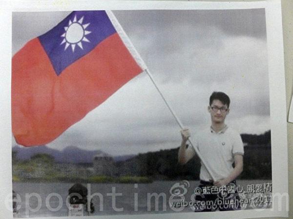 辛灝年在演講上展示的大陸「民國熱」的圖片,年輕人公開表達他們對民國的認同。(辛灝年提供)