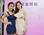 黄芷晴(右)和好姐妹姜丽文出席护肤品牌活动。(公关提供)
