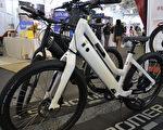 展会上的电动自行车。(杨帆/大纪元)