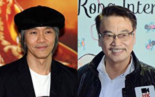 周星馳(左)與吳孟達(右)早年合拍過許多電影。(潘在殊、宋祥龍/大紀元合成)