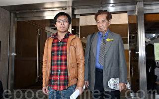 香港高等法院审理金钟夏悫道等路段的临时禁制令的申请,两位抗辩人士重申占领马路是公民抗命,抗议对象是特首梁振英。右是社民连副主席黄浩铭(蔡雯文/大纪元)