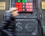 俄罗斯今年2月底出兵占据乌克兰克里米亚的行动招来国际间同声谴责和西方世界的联手经济制裁;与此同时,其出口支柱——原油价格持续暴跌,加剧卢布大幅贬值,刺激国内通胀飙升,总统普京据传无奈同意打击腐败,望能籍此为企业节省资金渡难关。(DMITRY SEREBRYAKOV/AFP/Getty Images)