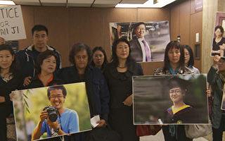 参加纪欣然案审前听证的华裔民众。(郑浩/大纪元)
