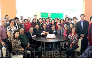 """台湾会馆老人中心11月19日在""""大饱口福""""餐厅举行庆生会,近三百位中心会员出席。(陈晓天/大纪元)"""