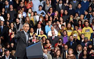 奥巴马签署移民问责行政令 国会力阻