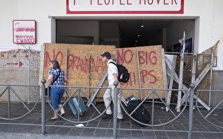 噪音影響到當地人生活,威尼斯日前頒佈新令,將於明年5月起禁止遊客在街上使用帶輪行李箱。(Marco Secchi/Getty Images)