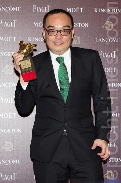 易智言凭借《行动代号:孙中山》获最佳原著剧本奖。(许基东/大纪元)