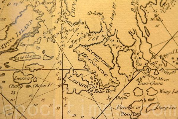 全球首張有紀錄香港的地圖,香港島拼音為「He-ong-kong」。(鄺天明/大紀元)